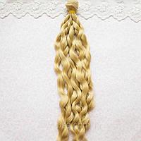 Волосы для Кукол Трессы Мелкие Волны Косичка ТЕПЛЫЙ БЛОНД 25 см