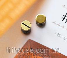 Винт для Кожи и Ремня Диаметр 9 мм Расстояние между 7 мм БРОНЗА