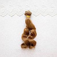 Волосы для Кукол Трессы Волна на Концах ЗОЛОТИСТЫЙ РУСЫЙ 15 см