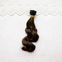 Волосы для Кукол Трессы Волна на Концах ТЕПЛЫЙ ШОКОЛАД 15 см