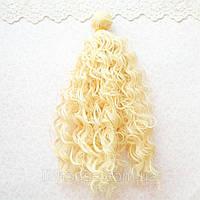 Волосы для Кукол Трессы Мокрые Кудри БЛОНД 25 см
