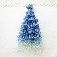 Волосы для Кукол Трессы Мокрые Кудри Омбре ТЕМНО-СИНИЙ 25 см