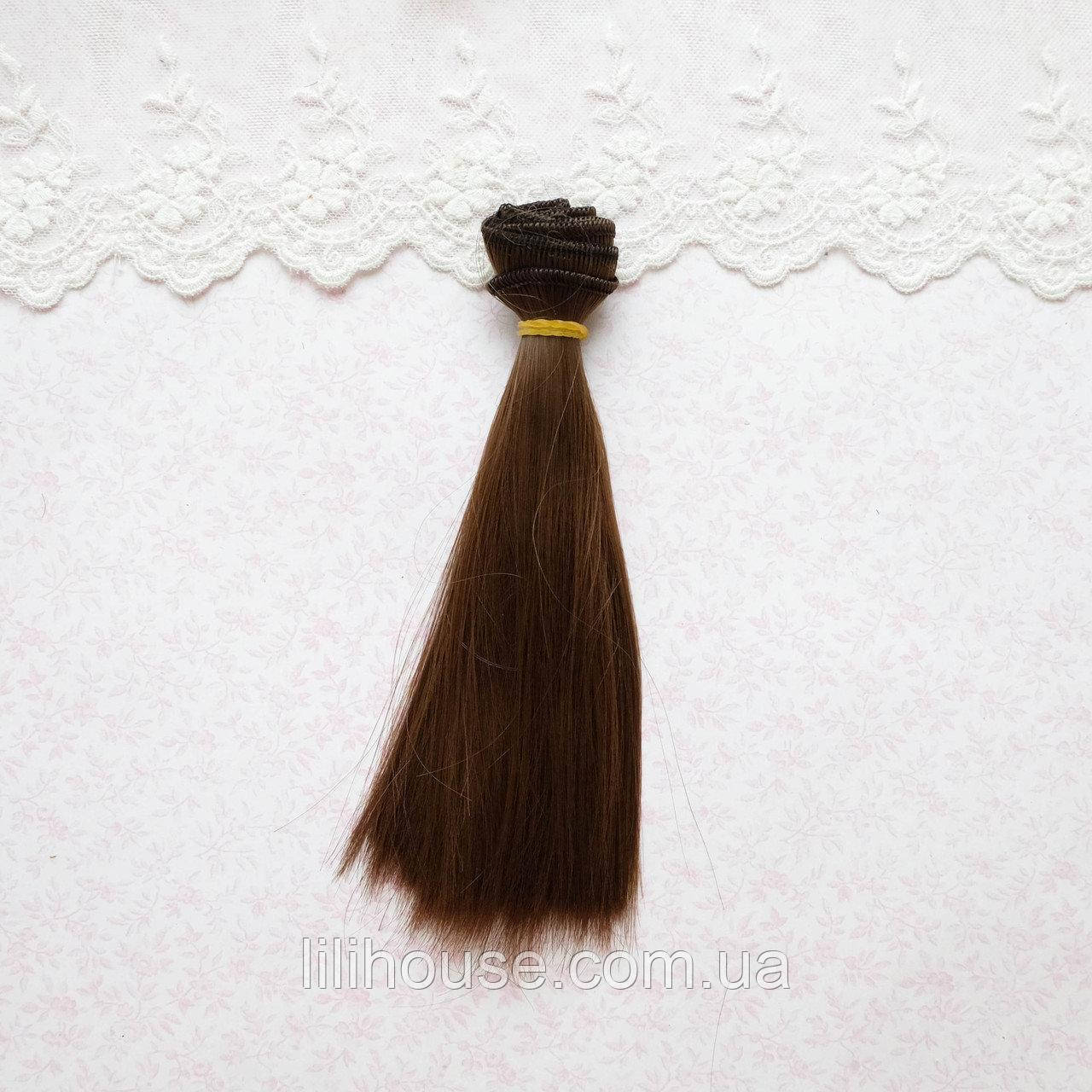 Волосы для Кукол Трессы Прямые КАШТАН СВЕТЛЫЙ  15 см