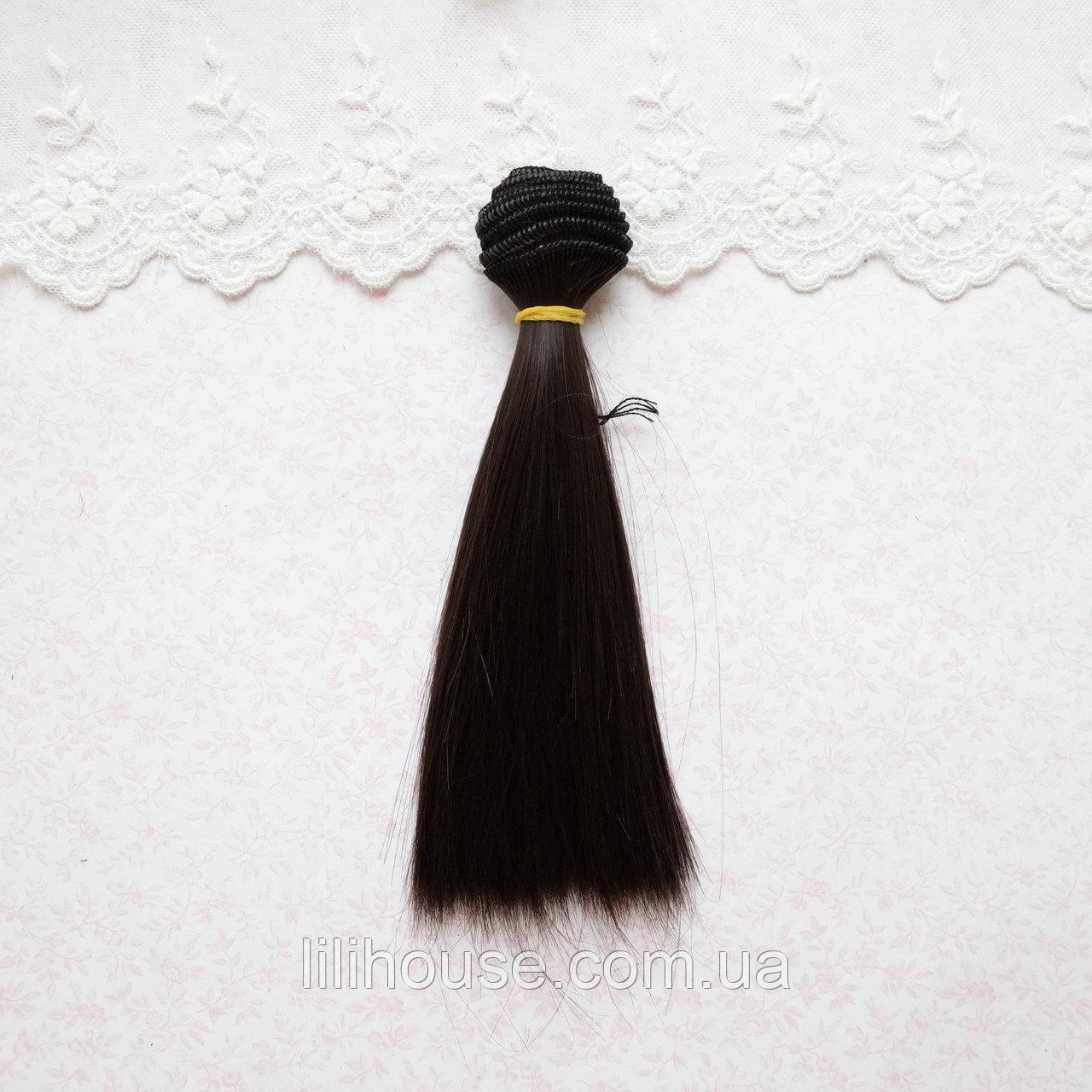 Волосы для Кукол Трессы Прямые КАШТАН ТЕМНЫЙ  15 см
