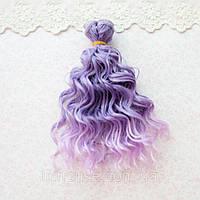 Волосы для Кукол Трессы Мокрые Кудри Омбре ФИОЛЕТ 15 см