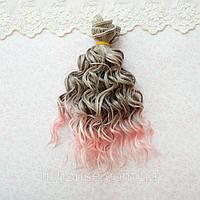 Волосы для Кукол Трессы Мокрые Кудри Омбре СЕРЫЙ с РОЗОВЫМ 15 см