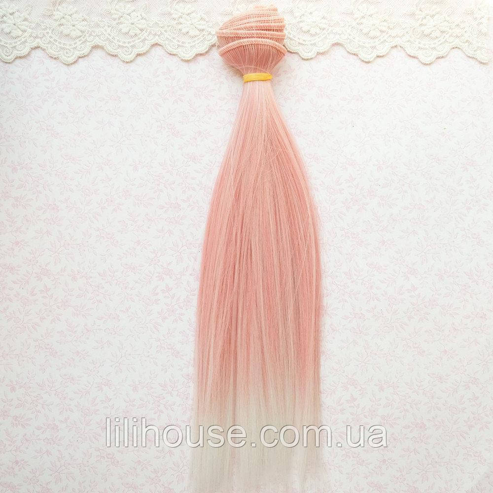 Волосы для Кукол Трессы Прямые Омбре РОЗОВЫЙ с БЕЛЫМ 25 см