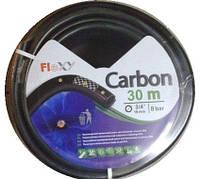 """Шланг поливочный Carbon 3/4"""" 50м, (Италия)"""