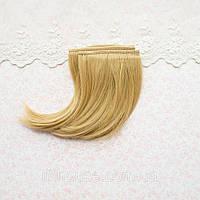 Волосы для Кукол Трессы Боб СВЕТЛО-РУСЫЕ 15 см