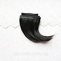 Волосы для Кукол Трессы Боб ЧЕРНЫЕ 10 см