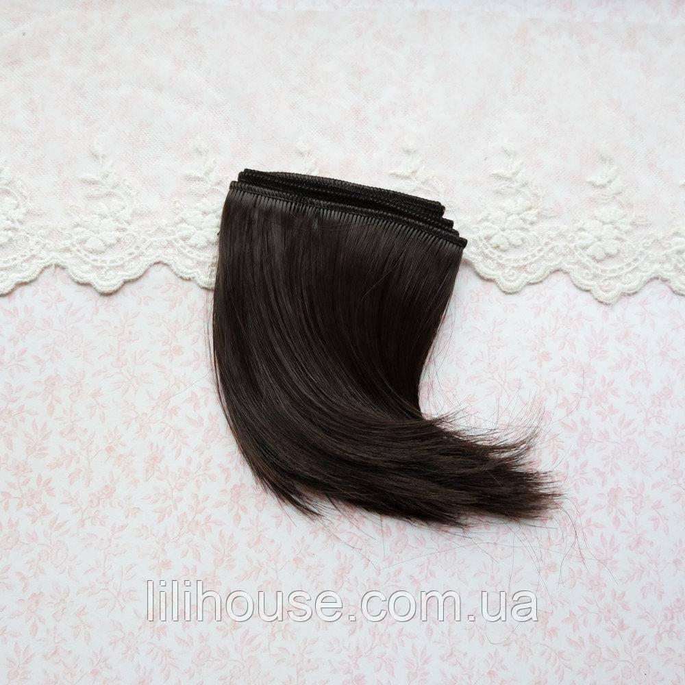 Волосы для Кукол Трессы Боб ШОКОЛАД 15 см
