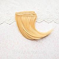Волосы для Кукол Трессы Боб ЗОЛОТОЙ БЛОНД 25 см