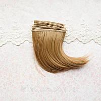 Волосы для Кукол Трессы Боб РУСЫЕ 15 см