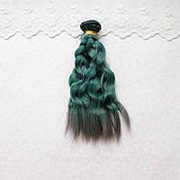 Волосы для Кукол Трессы Мелкие Волны Косичка Омбре ЗЕЛЕНЫЕ 15 см