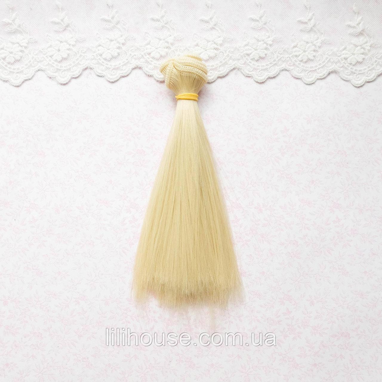 Волосы для Кукол Трессы Прямые БЛОНД 15 см