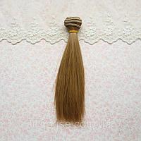 Волосы для Кукол Трессы Прямые РУСЫЕ 15 см