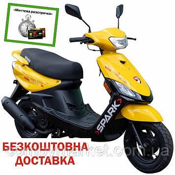Скутер Spark SP125S-14 yellow