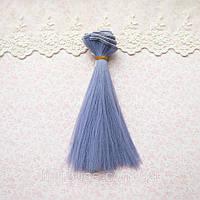 Волосы для Кукол Трессы Прямые ВАСИЛЬКОВЫЙ 25 см