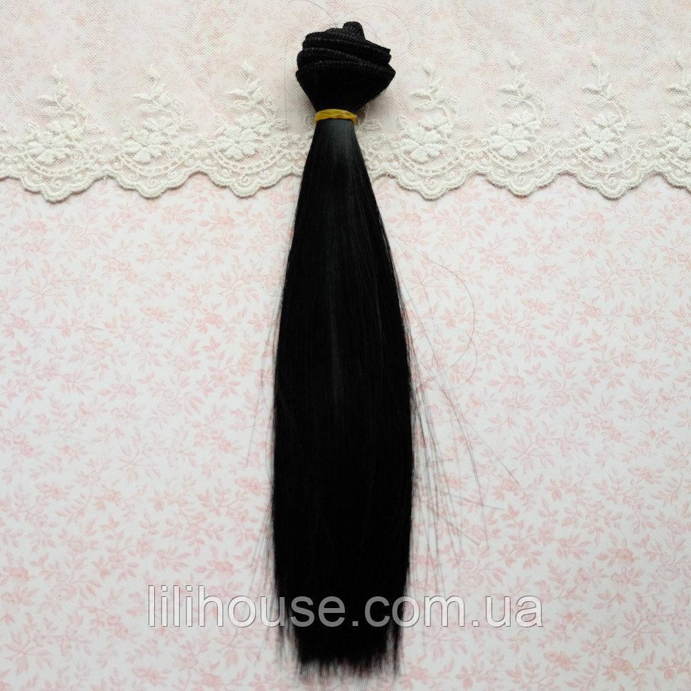Волосы для Кукол Трессы Прямые ХОЛОДНЫЙ ЧЕРНЫЙ 35 см