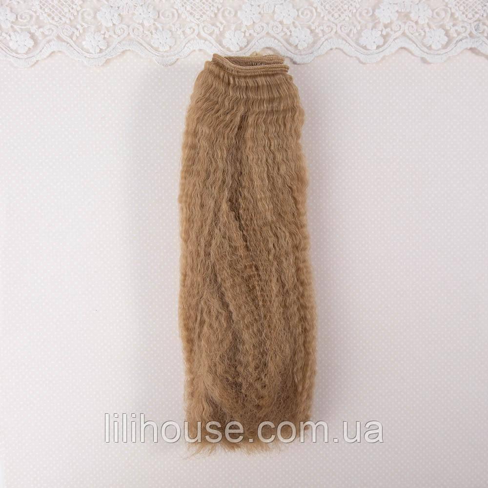 Волосы для Кукол Трессы Мини Гофре РУСЫЕ 20 см