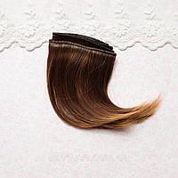 Волосы для Кукол Трессы Боб Омбре КАШТАН с РУСЫМ Шелк 15 см