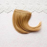 Волосы для Кукол Трессы Боб ТЕПЛЫЙ РУСЫЙ Шелк 15 см