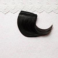 Волосы для Кукол Трессы Боб ЧЕРНЫЕ Шелк 15 см