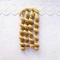 Волосы для Кукол Трессы Кудри СВЕТЛО-РУСЫЕ Шелк 15 см