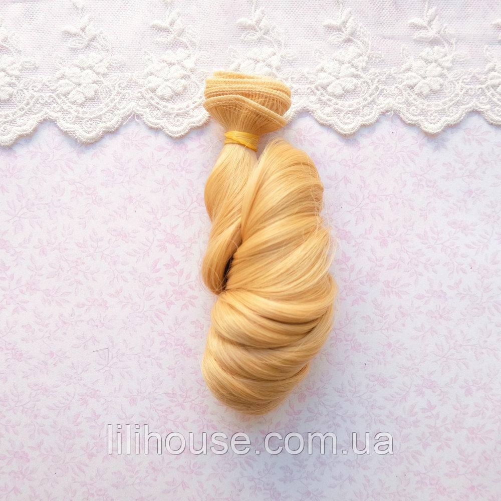Волосы для Кукол Трессы Локоны ЗОЛОТОЙ БЛОНД 15 см