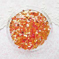Пайетки 3 мм  Индия Скарлет Кристалл  5 г