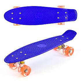Скейт Пенні борд Best Board 7070 (PU колеса зі світлом) Синій