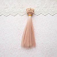 Волосы для Кукол Трессы Прямые БЕЖ с РОЗОВЫМ 20 см