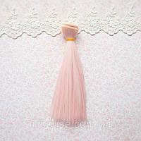 Волосы для Кукол Трессы Прямые БЛЕДНО-РОЗОВЫЙ 20 см