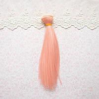 Волосы для Кукол Трессы Прямые РОЗОВЫЙ ПЕРСИК 20 см