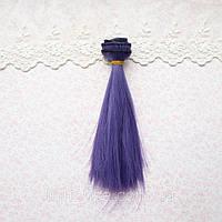 Волосы для Кукол Трессы Прямые ЧАРОИТ 20 см