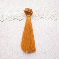 Волосы для Кукол Трессы Прямые КАРАМЕЛЬ 20 см