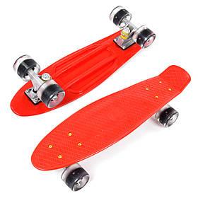 Скейт Пенні борд Best Board 8181 (PU колеса зі світлом) Червоний