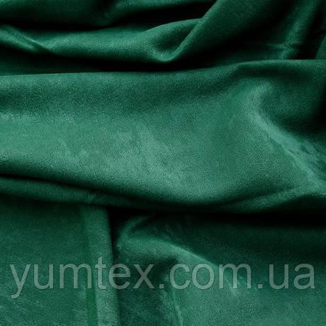 Портьерная ткань чин-чила софт (велюровая), цвет т. зеленый