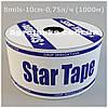 Капельное орошение StarTape/Aquaplus 8mil 30см 0,34л/ч --- 1000м