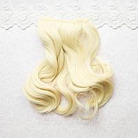 Волосы для Кукол Трессы Крупная Волна БЛОНД 15 см