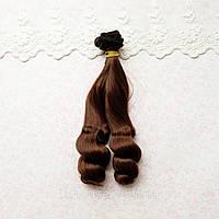 Волосы для Кукол Трессы Волна на Концах ПРЯНЫЙ КАШТАН 15 см
