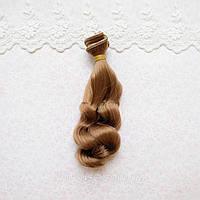Волосы для Кукол Трессы Волна на Концах ЗОЛОТИСТЫЙ РУСЫЙ ТЕМНЫЙ 15 см