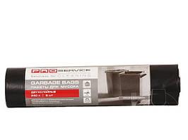 PRO Пакет для сміття двошаровий Professional 160л\10 шт (5 шт/ящ)