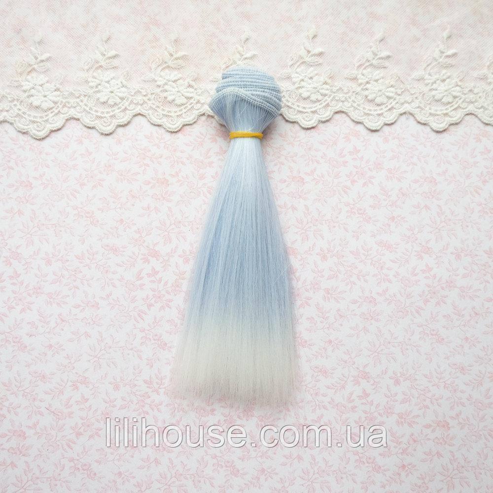 Волосся для Ляльок Тресс Прямі Омбре БЛАКИТНИЙ з БІЛИМ 25 см