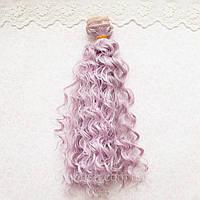 Волосы для Кукол Трессы Мокрые Кудри ЛАВАНДА 25 см