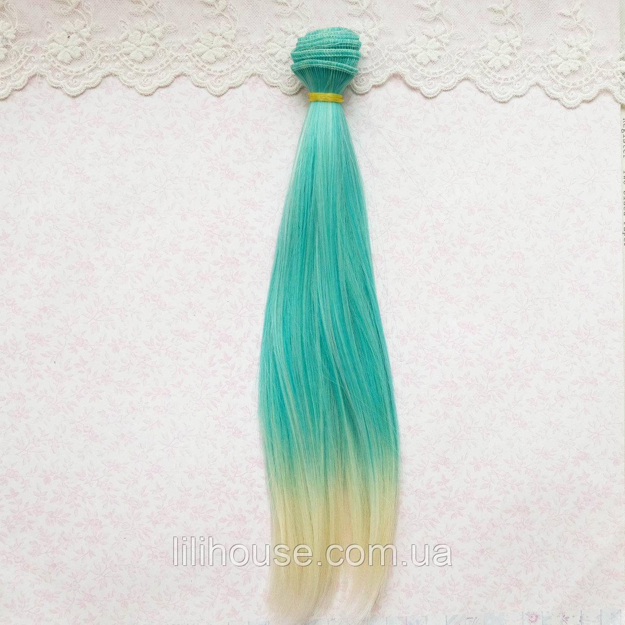 Волосы для Кукол Трессы Прямые Омбре ИЗУМРУД и БЛОНД 25 см
