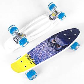 Скейт Пенні борд Best Board S 29855 (PU колеса зі світлом) Сова