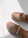 """Туфлі - броги/ лофери жіночі бежеві/ мокко """"ЛАНЦЮГ"""" еко шкіра на тракторній підошві, фото 7"""