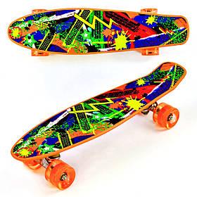 Скейт Пенні борд Best Board Р 12305 (PU колеса зі світлом) Оранжевий з малюнком