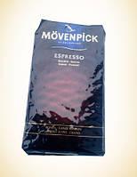 Швейцарский кофе Movenpick Espresso в зернах 500 г